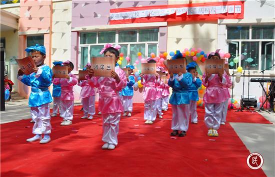 这里的儿童节很精彩:古风吟诵,黑走马,环保时装秀